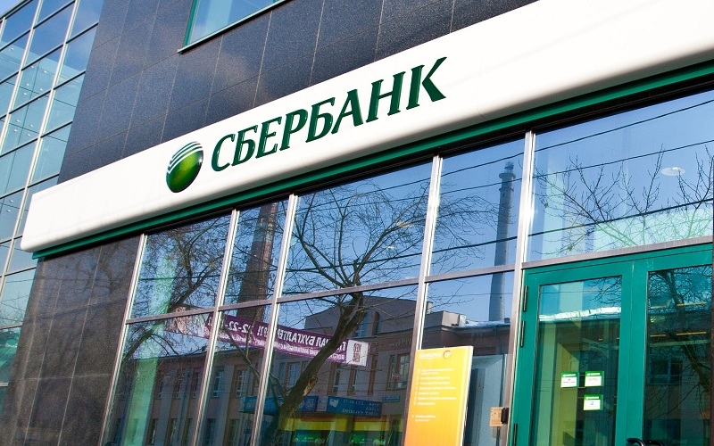 Sberbank'tan Rekor